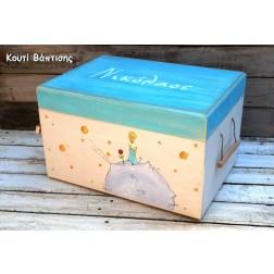 """Ξύλινο Κουτί Βάπτισης """"Μικρός Πρίγκιπας"""""""