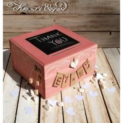 Ξύλινο Κουτί Ευχών - ''Thank You''