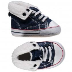 Τζιν Sneakers Αγκαλιάς