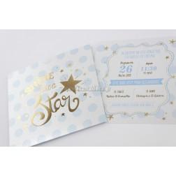 """Προσκλητήριο Βάπτισης """"SHINE like a STAR"""""""