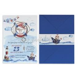 """Προσκλητήριο Βάπτισης """"Θάλασσα Και Ναυτικό"""" 1773"""