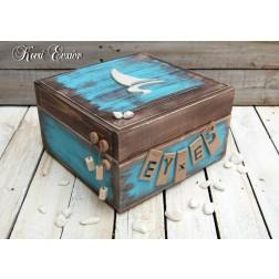 Ξύλινο Κουτί Ευχών - Καράβι