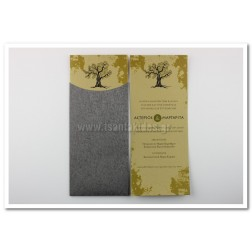 """Προσκλητήριο Γάμου """"Δέντρο"""""""