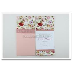 """Προσκλητήριο Γάμου """"Floral"""" 7544"""