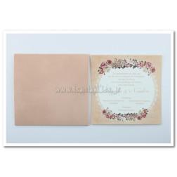 Ρομαντικό Προσκλητήριο Γάμου 7546