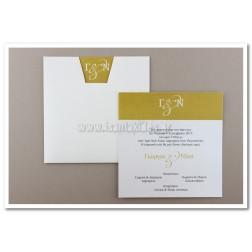 Προσκλητήριο Γάμου 7558