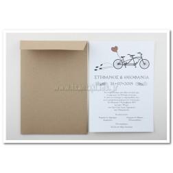 """Προσκλητήριο Γάμου """"Ποδήλατα"""" 7566"""
