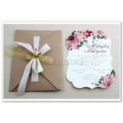 """Προσκλητήριο Γάμου """"Roses"""""""