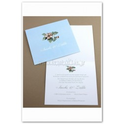 Προσκλητήριο Γάμου 7611