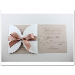 Προσκλητήριο Γάμου 7615