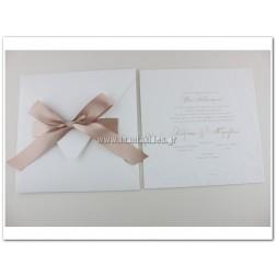 Προσκλητήριο Γάμου 7635