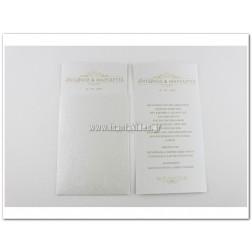 Προσκλητήριο Γάμου 7638
