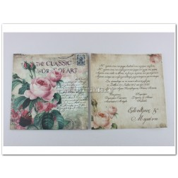 """Προσκλητήριο Γάμου """"Classic Post Card"""""""