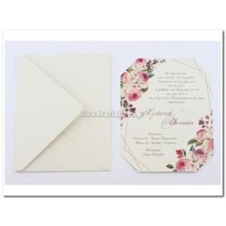 """Προσκλητήριο Γάμου """"Floral"""""""