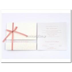 Προσκλητήριο Γάμου 7682