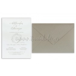 """Προσκλητήριο Γάμου """"Κλασσικό Στυλ"""" 7712"""