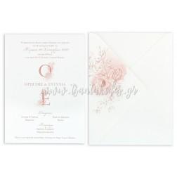 """Προσκλητήριο Γάμου """"Nude Floral"""" 7721"""