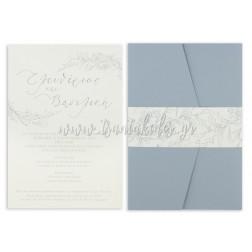 """Προσκλητήριο Γάμου """"Dusty Blue"""" 7726"""