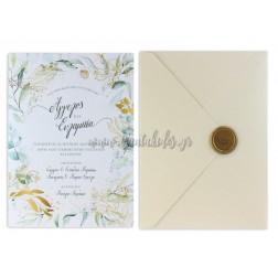 """Προσκλητήριο Γάμου """"Elegant Greenery"""" 7735"""