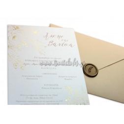 """Προσκλητήριο Γάμου """"Golden Elegance"""" 7737"""