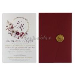 """Προσκλητήριο Γάμου """"Burgundy Elegance"""" 7740"""