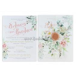 """Προσκλητήριο Γάμου """"Dreamy Floral"""" 7743-3Π23"""