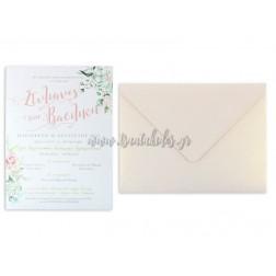 """Προσκλητήριο Γάμου """"Dreamy Floral"""" 7743"""