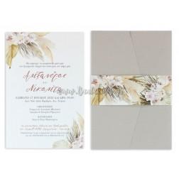 """Προσκλητήριο Γάμου """"Boho Floral"""" 7753"""