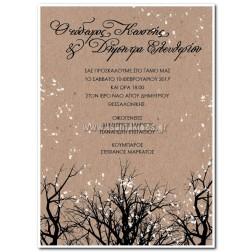 """Χριστουγεννιάτικο Προσκλητήριο Γάμου """"Χιονισμένα Δέντρα"""""""