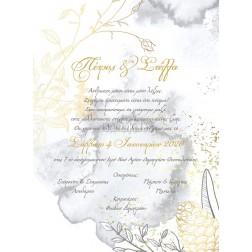 """Χριστουγεννιάτικο Προσκλητήριο Γάμου """"Χειμερινό Τοπίο"""""""