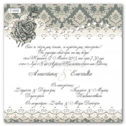Οικονομικό Προσκλητήριο Γάμου Γ-1012