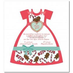 """Χριστουγεννιάτικο Προσκλητήριο Βάπτισης """"Φορεματάκι Sweet Girl"""" B006"""