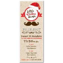 """Χριστουγεννιάτικο Προσκλητήριο Βάπτισης """"Little Christmas Man"""" B007"""