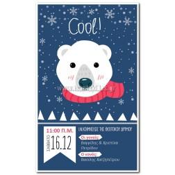 """Χριστουγεννιάτικο Προσκλητήριο Βάπτισης """"Cool Bear"""" B008"""
