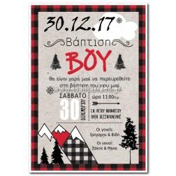 """Χριστουγεννιάτικο Προσκλητήριο Βάπτισης """"Boy"""" B009"""