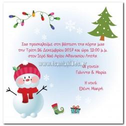 """Χριστουγεννιάτικο Προσκλητήριο Βάπτισης """"Χιονάνθρωπος"""" B011"""