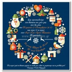 """Χριστουγεννιάτικο Προσκλητήριο Βάπτισης """"Χριστουγεννιάτικα Στολίδια"""" B014"""