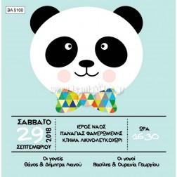 """Προσκλητήριο Βάπτισης """"Little Panda"""" BA-5100"""
