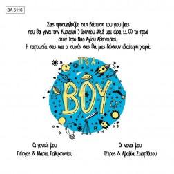 """Προσκλητήριο Βάπτισης """"It's a boy"""" BA-5116"""