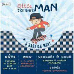 """Προσκλητήριο Βάπτισης """"little street man"""" BA-5117"""