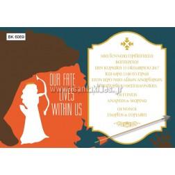 """Προσκλητήριο Βάπτισης """"Πριγκίπισσα"""" BΚ6069"""