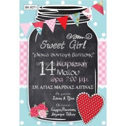 """Προσκλητήριο Βάπτισης """"Sweet Girl"""" BΚ6071"""