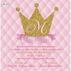 """Προσκλητήριο Βάπτισης """"Little Princess"""" BΚ-6104"""