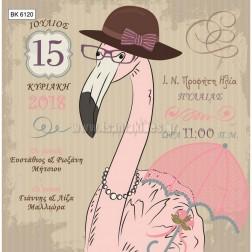 """Προσκλητήριο Βάπτισης """"Flamingo"""" BΚ-6120"""