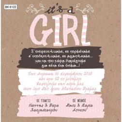 """Προσκλητήριο Βάπτισης """"it's a GIRL"""" BΚ-6122"""