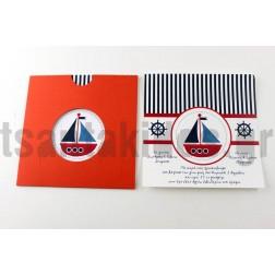 """Προσκλητήριο Βάπτισης """"Ναυτικό"""" 3304"""