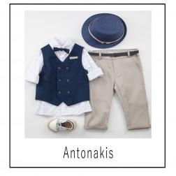"""Βαπτιστικό Σύνολο """"Antonakis"""" Bambolino"""