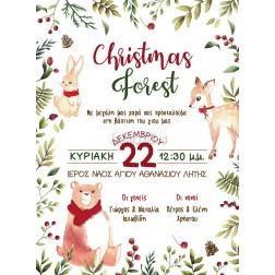 """Χριστουγεννιάτικο Προσκλητήριο Βάπτισης """"Ζώα Του Δάσους"""""""