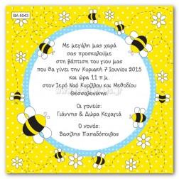 """Προσκλητήριο Βάπτισης """"Μελισσούλες"""" BA-5043"""