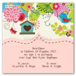 """Προσκλητήριο Βάπτισης """"Πουλάκι"""" BA-6038"""